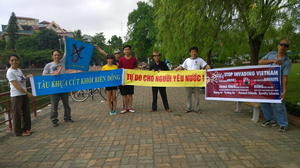 Nghiêm Việt Anh