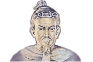 Đức Thánh Trần