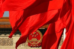 Trung Quốc khai mạc hội nghị trung ương 4 tại Bắc Kinh ngày hôm nay.