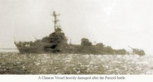 Trục Lôi Hạm T-389 của HQTC bị Hải Quân VNCH bắn chìm tại Hoàng Sa