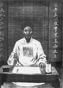Cao Bá Quát. Nguồn: Wikipedia