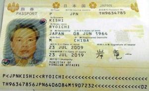 Hộ chiếu của kỹ sư người Nhật Ryoichi Kishi được tìm thấy sau khi có người phát hiện thi thể của ông tại nghĩa trang quận Altinova của Yalova, Thổ Nhĩ Kỳ ngày 23 tháng 1 năm 2015 (Ảnh chụp bởi Erhan Erdogan/Anadolu Agency/Getty Images)