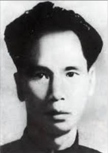 Chân dung Hồ Chí Minh (lấy tên là Tống Văn Sơ) ở Hồng Kông. Năm 1931 – 1933. Nguồn: Bảo tàng Hồ Chí Minh