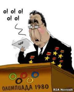 Tranh biếm họa của Sergei Yelkin về ông Brezhnev nhìn 5 vòng tròn Olympics đọc thành 5 chữ O.
