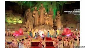 Khánh thành tượng đài Bác Hồ với nhân dân các dân tộc tỉnh Tuyên Quang ((ảnh của báo Tuyên Quang)