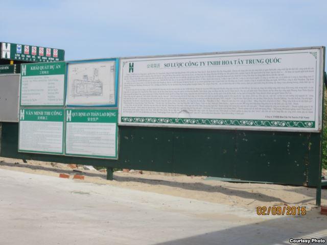 Cty Hoa Tây Trung Quốc đang thực hiện giai đoạn hai của dự án