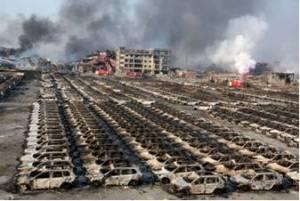 Vụ nổ tại Thiên Tân