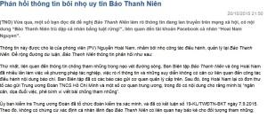 Screen shot từ báo Thanh Niên