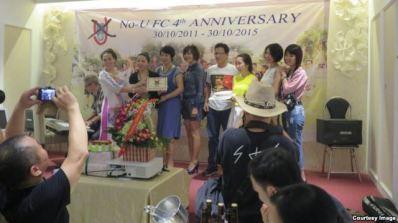Câu lạc bộ bóng đá No-U FC tổ chức lễ kỷ niệm sinh nhật lần thứ 4. Câu lạc bộ bóng đá No-U FC tổ chức lễ kỷ niệm sinh nhật lần thứ 4. Nguồn ảnh: internet