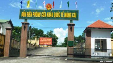 Đồn biên phòng cửa khẩu quốc tế Móng Cái, Quảng Ninh (Ảnh chụp từ trang web baoquangninh)