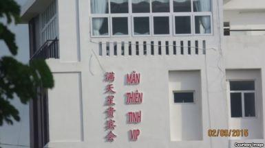 Một trong những khách sạn của người Trung Quốc nằm đối diện khu du lịch Silver Shores trên đường Võ Nguyên Giáp, Đà Nẵng.