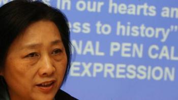 Bà Gao Yu. Ảnh: AFP
