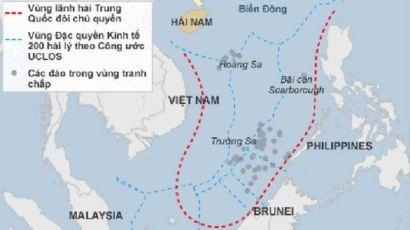 Philippines kiên quyết phản đối các tuyên bố của Trung Quốc trên Biển Đông và đồng thời khẳng định chủ quyền của họ ở các vùng biển tranh chấp.
