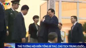 Thủ tướng Nguyễn Tấn Dũng hội kiến Chủ tịch TQ Tập Cận Bình hôm 5/11. Photo: VTV1