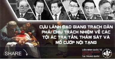 Nếu công khai tội ác mố sống cướp nội tạng này ĐCS Trung Quốc ngay lập tức sụp đổ. Nguồn ảnh: internet