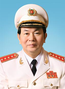 Trần Đại Quang. Nguồn ảnh: chinhphu.vn