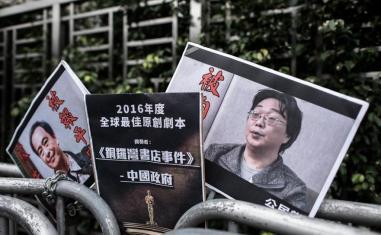 Các tấm biển với chân dung của các biên tập viên Lee Boo (trái) và Gui Minhai (phải) được nhìn thấy ở phía trước của Văn phòng Liên lạc của Trung Quốc ở Hồng Kông, ngày 19 tháng 1 năm 2016. (Ảnh chụp màn hình)