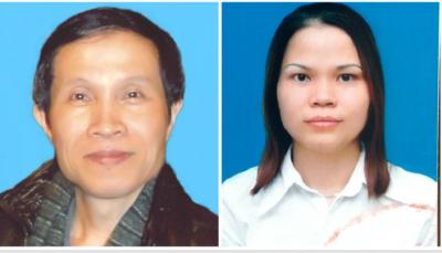 Nguyễn Hữu Vinh và Nguyễn Thị Minh Thúy.