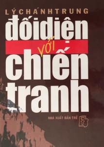 50 bài báo trước năm 1975 của Gs. Lý Chánh Trung được xuất bản trong nước năm 2000. Ảnh: Bùi Văn Phú