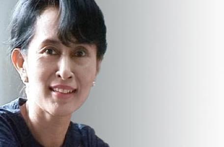 Bà Aung San Suu Kyi. Nguồn ảnh: internet