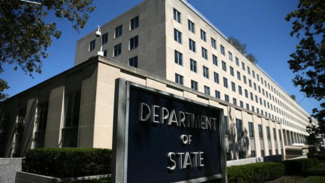 Trụ sở bộ Ngoại giao Mỹ (www.state.gov)