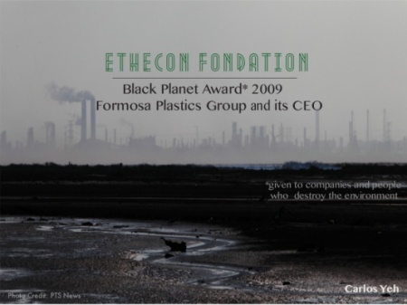 """Giải """"Hành tinh đen"""" 2009 mà Formosa đã """"giật"""" được. Nguồn: PTS News."""