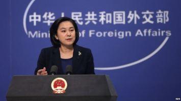 Phát ngôn viên Bộ Ngoại giao Trung Quốc Hoa Xuân Oánh trong một cuộc họp báo tại Bắc Kinh. Ảnh: EPA