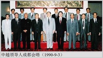 Các lãnh đạo cao cấp VN - TQ dự hội nghị Thành Đô hồi tháng 9/1990. Ảnh: internet