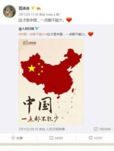 Tin của Phạm Băng Băng trên mạng Weibo