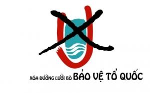 Logo của No-U. Ảnh: internet