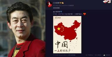 Lục Tiểu Linh Đồng (ủng hộ đường lưỡi bò) nằm trong danh sách bị cư dân mạng tẩy chay. Ảnh: internet