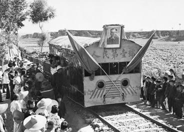 Máu trên đường ray: Bức ảnh Mao trên đoàn tàu chạy qua tỉnh Sơn Tây, ngày 5 tháng 5 năm 1958