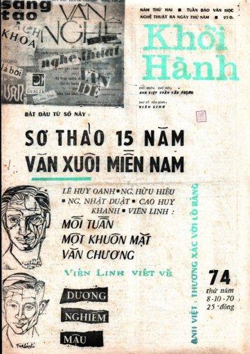 """Bài đầu tiên vào tháng 10 năm 1970 trên bìa báo Khởi Hành ở Sài Gòn, cách đây 46 năm: """"Viên Linh viết về Dương Nghiễm Mậu"""" với tranh vẽ chân dung hai tác giả của CHÓE. Ảnh: Viên Linh/ NV"""