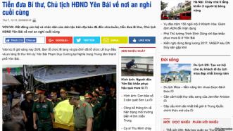 Trong khi báo chí trong nước đưa tin nhiều về tang lễ của ông Phạm Duy Cường và ông Ngô Ngọc Tuấn, thì hầu như không có tờ nào nhắc tới đám tang của nghi can Đỗ Cường Minh. Ảnh chụp màn hình.