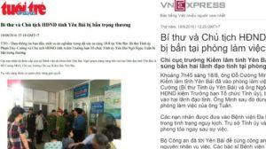Các báo tại Việt Nam đưa tin