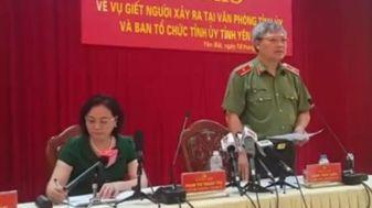 Vụ bạo hành nổ súng chết người ở tỉnh Yên Bái hôm 18/8/2016 đặt ra những câu hỏi lớn về hành vi, ứng xử trong xã hội Việt Nam hiện nay. Ảnh: VTC1