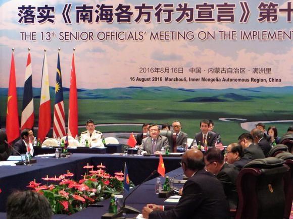 Hội nghị Trung Quốc - ASEAN diễn ra ở Nội Mông giữa tháng 8 vừa qua. Nguồn: internet