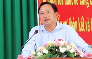 Nguyên phó chủ tịch UBND tỉnh Hậu Giang Trịnh Xuân Thanh. Ảnh: A.X