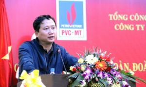 Ông Trịnh Xuân Thanh, nguyên Phó Chủ tịch UBND tỉnh Hậu Giang (Ảnh: PVC)