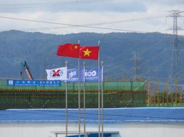 Cờ Trung Quốc đã tung bay ở Vĩnh Tân, và sắp tới là Cà Ná? Ảnh: Lê Anh Hùng.