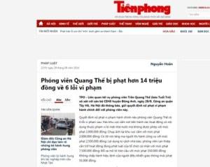 Phóng viên Quang Thế bị phạt hơn 14 triệu đồng về 6 lỗi vi phạm. Ảnh chụp màn hình.