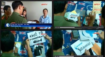 Những tài liệu tuyên truyền chống nhà nước của Nguyễn Ngọc Như Quỳnh? Ảnh chụp màn hình từ ANTV