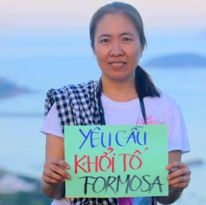 Cô Nguyễn Ngọc Như Quỳnh, tức blogger Mẹ Nấm, vừa bị bắt. Nguồn: internet