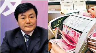 Ngụy Bằng Viễn và những đồng tiền tham nhũng. Ảnh: internet