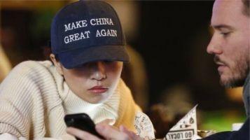 Động thái của ông Trump chắc sẽ có lợi cho Bắc Kinh. Ảnh: EPA