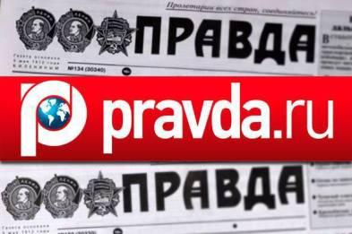"""Báo """"Sự thật – Pravda"""" nhưng ít khi có sự thật trong đó."""