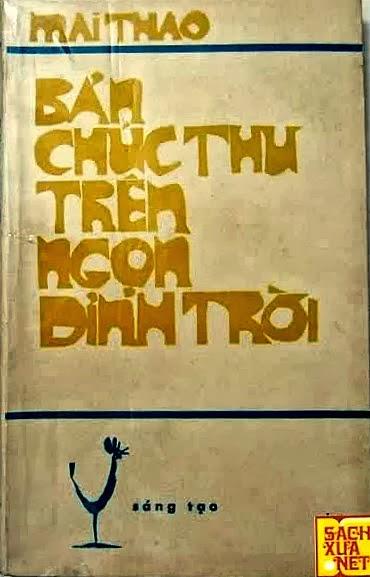 Bìa Bản Chúc Thư Trên Ngọn Đỉnh Trời. NXB Sáng Tạo 1963. Nguồn: Sách Xưa Net