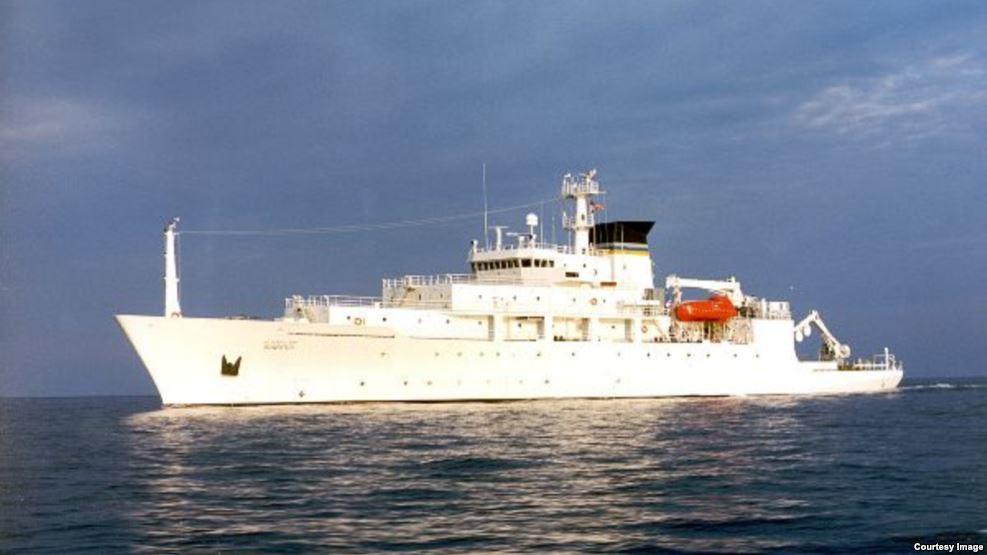 Tàu khảo sát hải dương USNS Bowditch. Nguồn: Hải quân Hoa Kỳ