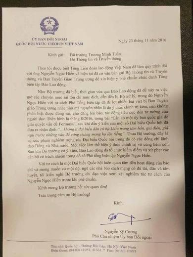 Nguyễn Sỹ Cương, Phó chủ nhiệm Ủy ban đối ngoại ở QH, ít việc để làm nên tình nguyện làm thêm nghề rình mò báo chí để tố cáo lập công. Nguồn: FB Lê Nguyễn Hương Trà