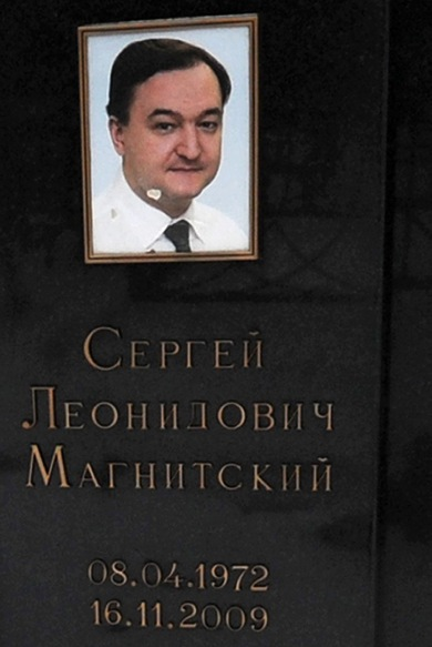 """A picture taken on December 7, 2012, shows a close view of Russian lawyer Sergei Magnitsky's portrait with his name and the lifetime below on the lawyer's tomb at the Preobrazhenskoye cemetery in Moscow. The US Congress drew today a furious response from the Kremlin by passing legislation that targeted human rights abusers in the prison death of Magnitsky. Moscow immediately called the action """"a theater of the absurd"""" and vowed to retaliate, turning what would have been a boost in trade relations between the two powers into another source of friction. AFP PHOTO / ANDREY SMIRNOV (Photo credit should read ANDREY SMIRNOV/AFP/Getty Images)"""